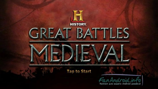 Great Battles Meideval