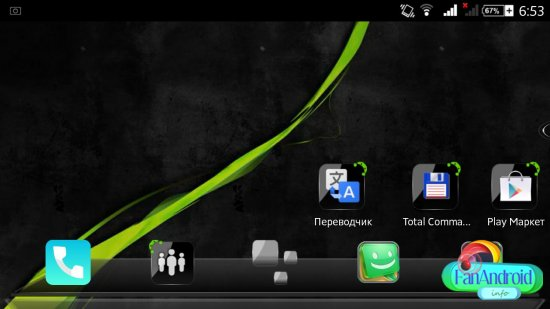 ADW Theme Crystal Black HD
