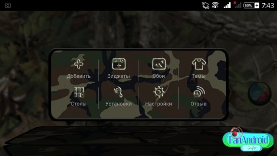 Next Launcher Theme Camo 3D