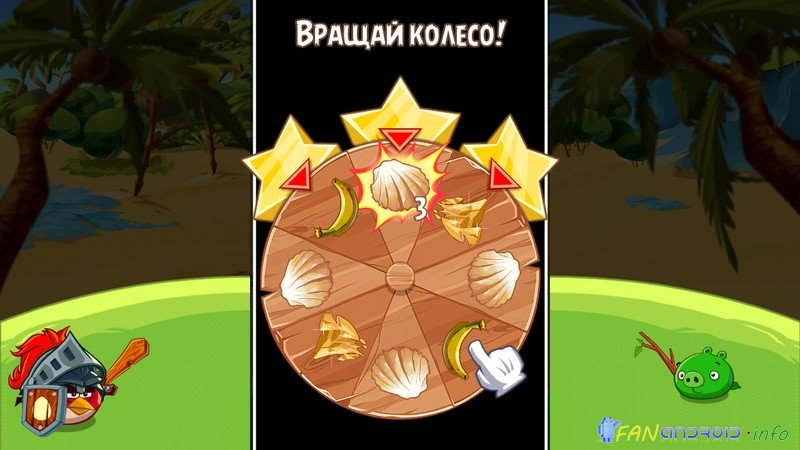 Angry Birds Space (скачать apk, full, crack, adfree, …