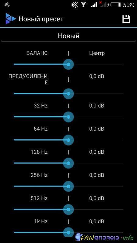 GoneMAD Music Player полная версия