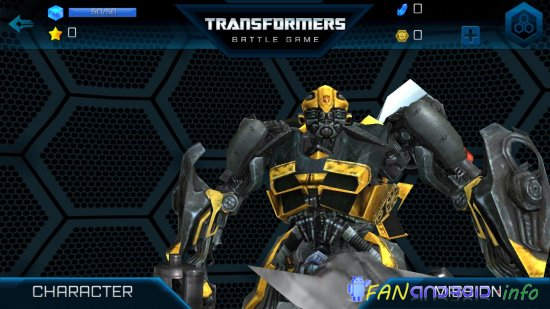TRANSFORMERS BATTLE GAME