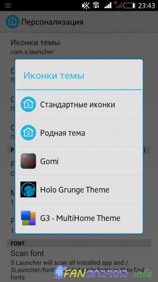 S Launcher (Galaxy S5 Launcher)
