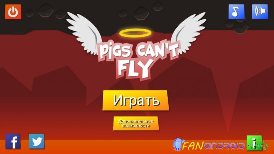 Pigs Can't Fly