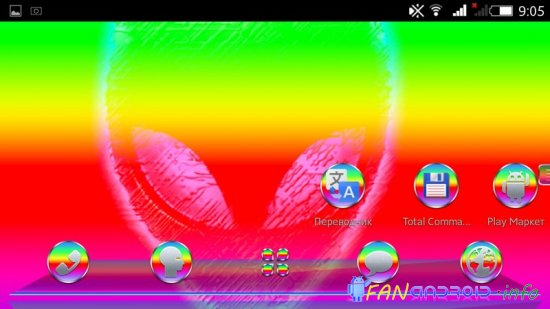 Alien Rainbow Next Launcher 3D