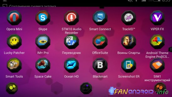 Next Launcher Theme Polygon