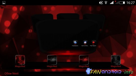 Next Launcher Theme MagicRed