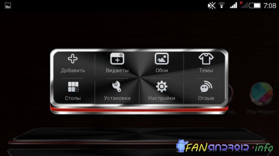 Next Launcher Theme Techno Red