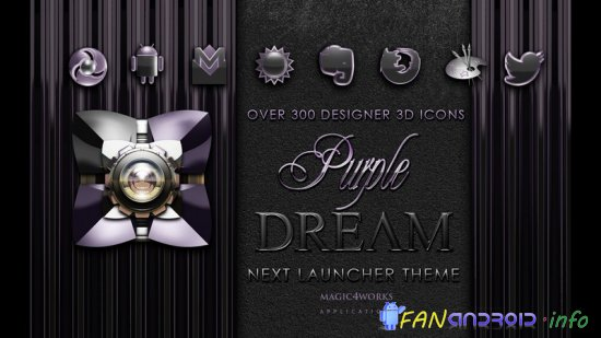 Purple Dream HD NEXT theme