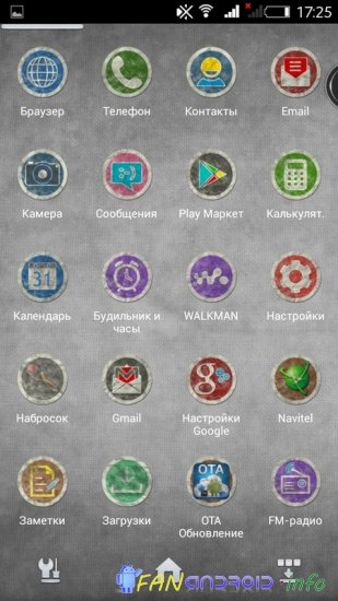 Rugo - Icon Pack