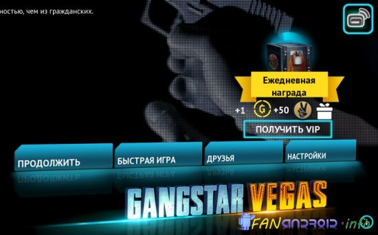 Gangstar Vegas - mafia game - Apps on Google Play