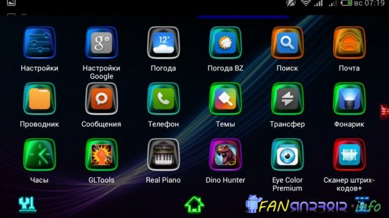 Next Launcher Theme Beautiful