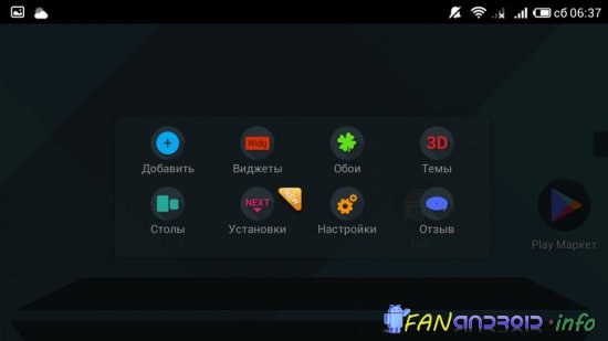 Next Launcher Theme Android L 2D