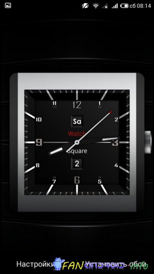 Watch Square