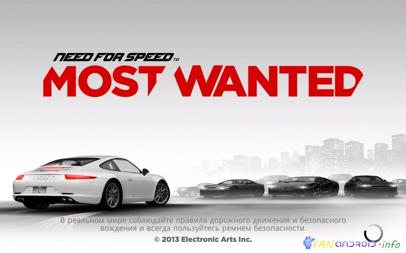 Need For Speed (NFS) Most Wanted 2012 APK Cracked.