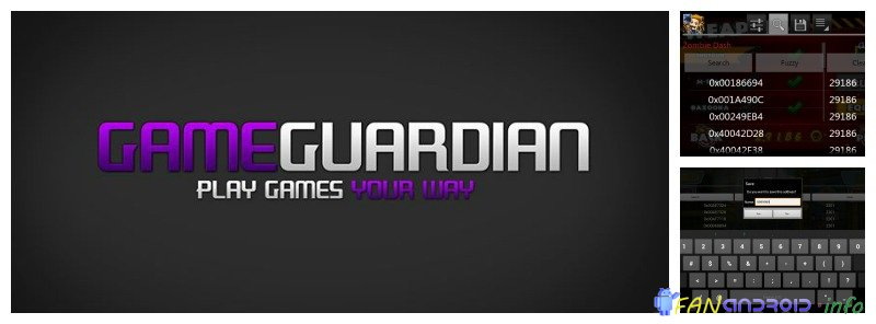 Download GameGuardian 75.0 for android