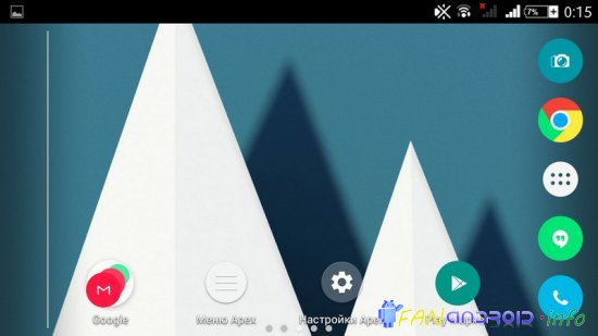 Material Things Lollipop Theme