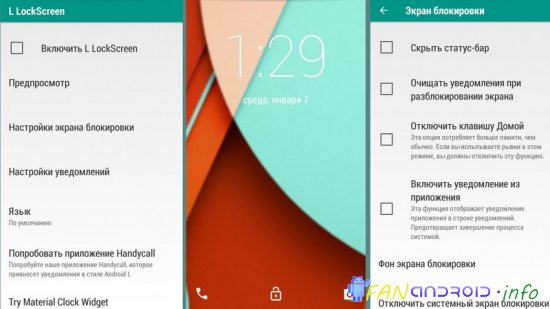 Lollipop Lockscreen Android L ( Premium )
