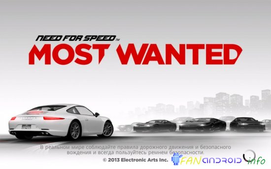 Need for Speed™ Most Wanted ( Mega Mod )