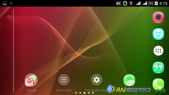 LOLLIPOP THEME CANDY HD