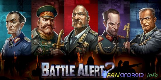 Battle Alert 2: 3D Edition - Батл алерт 2